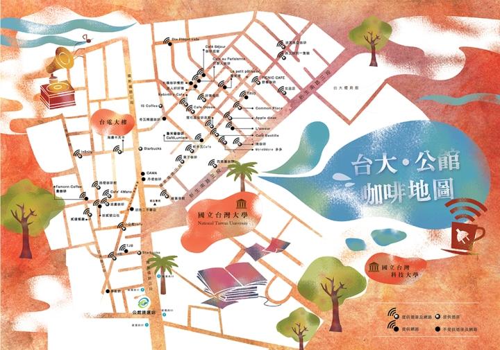公館地圖2
