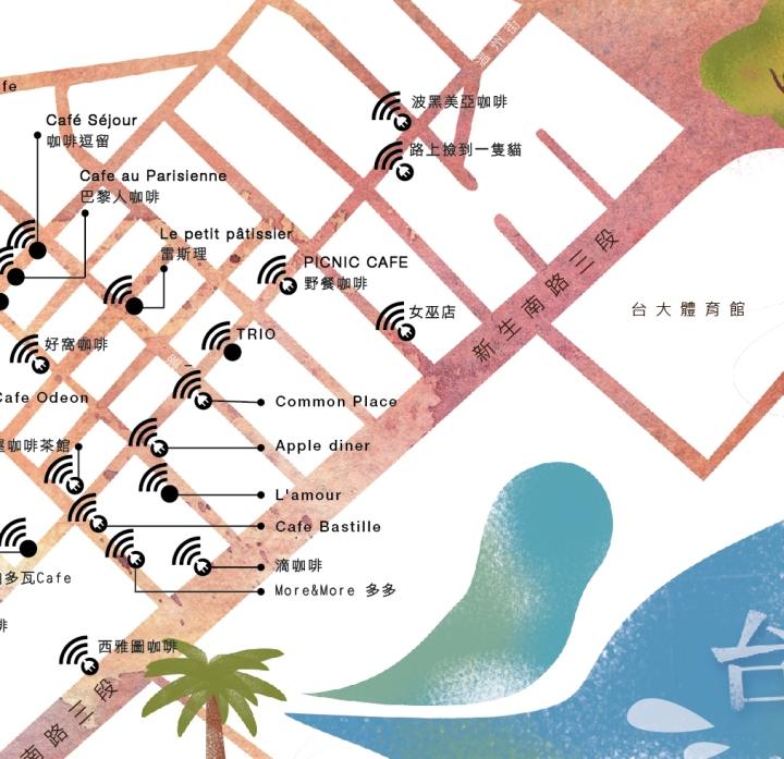 公館地圖2-07