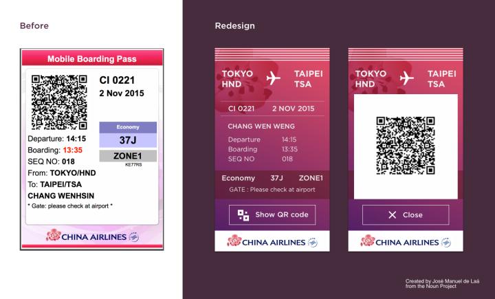 電子機票的服務設計