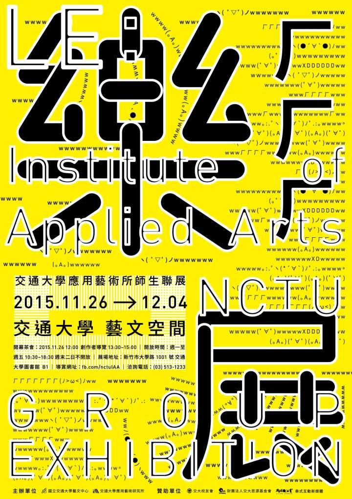 poster_test_16_1600_c