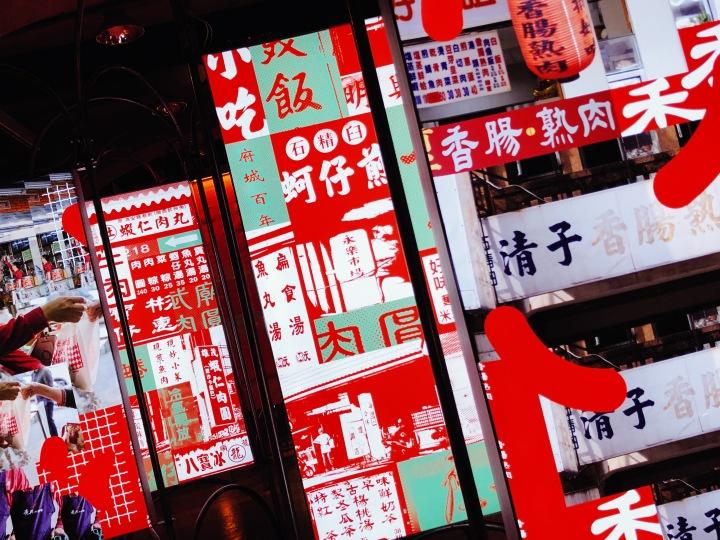 設計筆記|2019台灣文博會