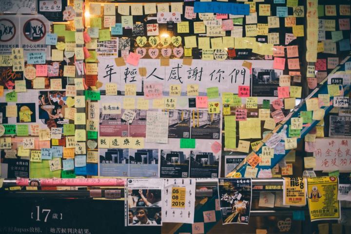 撐香港|請在自由的世界為香港留一點目光
